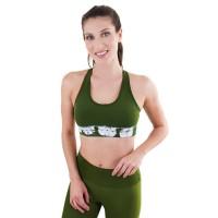 Liquido Fashion Philosophy Tie Dye Green Racerback Bra